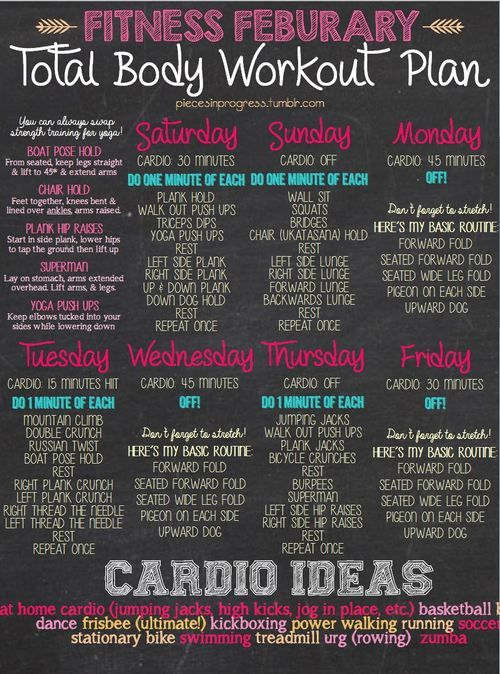 Workout Plans : This month's workout plan! I included a